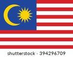malaysia flag . vector... | Shutterstock .eps vector #394296709