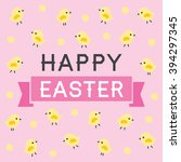 easter greeting card  menu or... | Shutterstock .eps vector #394297345
