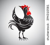 rooster symbol for chinese... | Shutterstock .eps vector #394310581