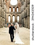 father with daughter bride on... | Shutterstock . vector #394343509