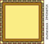 circles framed background ... | Shutterstock . vector #394346914