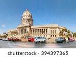 havana  cuba may 14 vintage... | Shutterstock . vector #394397365