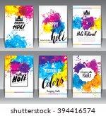 calligraphic header and banner... | Shutterstock .eps vector #394416574