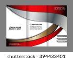 red brochure design template  | Shutterstock .eps vector #394433401