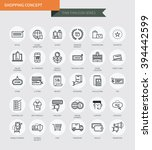 thin thin line icons set of... | Shutterstock .eps vector #394442599