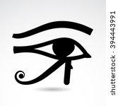 Horus Eye Icon Isolated On...