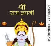 vector illustration of a hindi... | Shutterstock .eps vector #394480507
