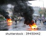 poznan  poland   october 23 ... | Shutterstock . vector #39450442