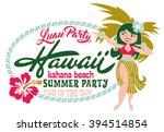 luau party summer beach ... | Shutterstock .eps vector #394514854