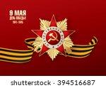 May 9 Russian Holiday Victory....