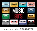 collection of retro colored... | Shutterstock .eps vector #394524694