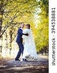 beautiful wedding couple is... | Shutterstock . vector #394538881