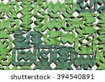 military camouflage net | Shutterstock . vector #394540891