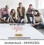 new ideas design innovation... | Shutterstock . vector #394542301