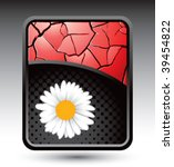 daisy on cracked red backdrop | Shutterstock .eps vector #39454822
