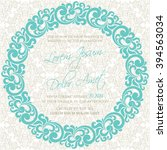 damask vintage wedding... | Shutterstock .eps vector #394563034