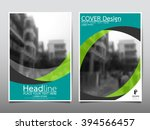 annual report brochure flyer... | Shutterstock .eps vector #394566457