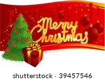 christmas decoration. vector. | Shutterstock .eps vector #39457546