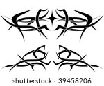 patterns of tribal tattoo for... | Shutterstock . vector #39458206