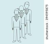 person avatar design  | Shutterstock .eps vector #394595875