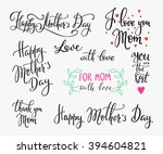Happy Mothers Day Simple...