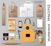vector bakery corporate... | Shutterstock .eps vector #394621915