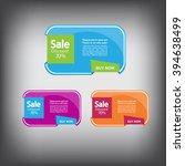 web sale banner | Shutterstock .eps vector #394638499