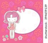 little girl with flowers vector ... | Shutterstock .eps vector #394659139