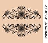 vector vintage floral ... | Shutterstock .eps vector #394684459