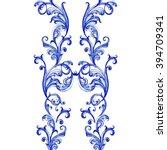vector blue floral watercolor... | Shutterstock .eps vector #394709341