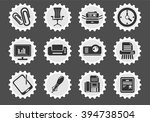 office simply symbol for web... | Shutterstock .eps vector #394738504