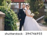 beautiful summer wedding that...   Shutterstock . vector #394746955