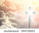 Old Brown Wooden Cross  With...