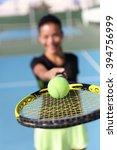 tennis player woman showing... | Shutterstock . vector #394756999
