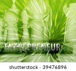 abstract entrepreneur business... | Shutterstock . vector #39476896