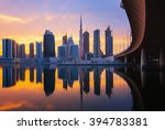 panorama of modern center of... | Shutterstock . vector #394783381