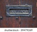 Letterbox in ancient door - stock photo