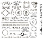 set of vector graphic elements... | Shutterstock .eps vector #394794979