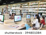 academic school children e... | Shutterstock . vector #394801084