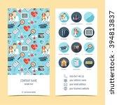 flyer  brochure for vet clinic. ... | Shutterstock .eps vector #394813837