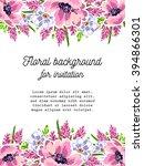 vintage delicate invitation...   Shutterstock .eps vector #394866301