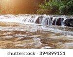 small waterfall  | Shutterstock . vector #394899121