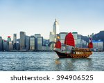 traditional chinese wooden... | Shutterstock . vector #394906525