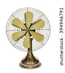 vintage brass fan isolated on a ... | Shutterstock . vector #394946791