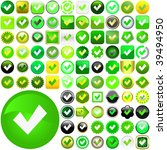 approved vector buttons. vector ... | Shutterstock .eps vector #39494950
