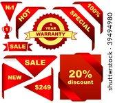set of design elements for sale. | Shutterstock .eps vector #39494980