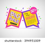 two colorful sale banner with... | Shutterstock .eps vector #394951009