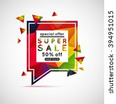 colorful sale banner with text. ... | Shutterstock .eps vector #394951015