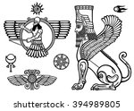 set of figures of the assyrian... | Shutterstock .eps vector #394989805