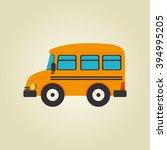 school supplies design  | Shutterstock .eps vector #394995205